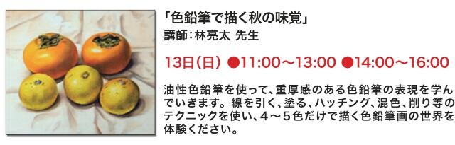 f:id:Ryukyudormouse:20161113165102j:image
