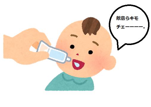 f:id:Ryumuscle:20200729111143p:plain