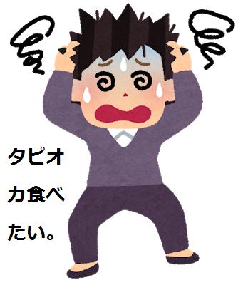 f:id:Ryumuscle:20200821153518p:plain