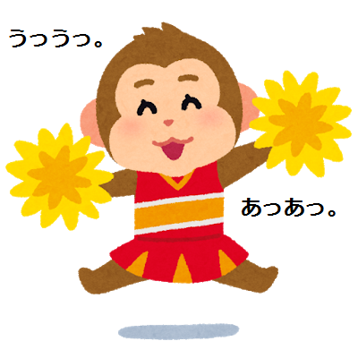 f:id:Ryumuscle:20201023162150p:plain
