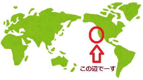 f:id:Ryumuscle:20201119125931p:plain