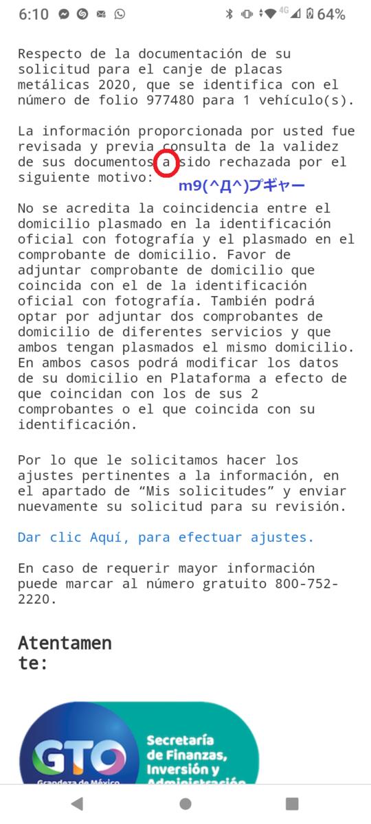 f:id:Ryumuscle:20201211212143p:plain