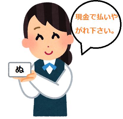 f:id:Ryumuscle:20210109113934p:plain
