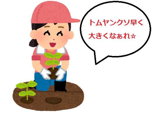 f:id:Ryumuscle:20210112211800p:plain