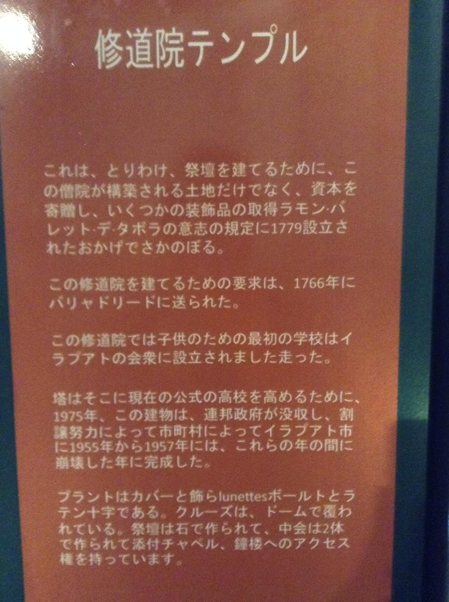 f:id:Ryumuscle:20210114132639j:plain
