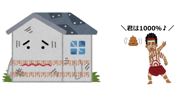 f:id:Ryumuscle:20210117082401p:plain