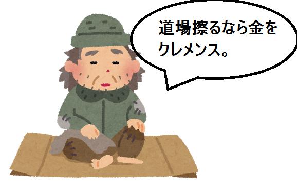 f:id:Ryumuscle:20210227121949p:plain