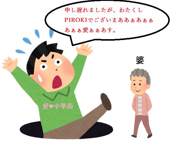f:id:Ryumuscle:20210308073513p:plain
