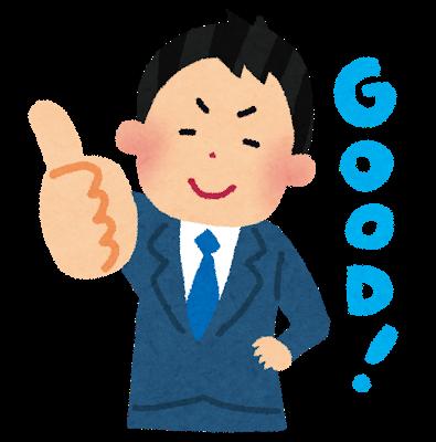 f:id:Ryumuscle:20210317105834p:plain