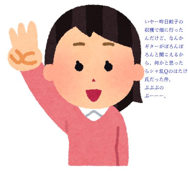 f:id:Ryumuscle:20210330125411p:plain