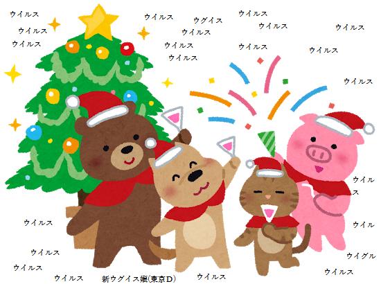 f:id:Ryumuscle:20210413114031p:plain