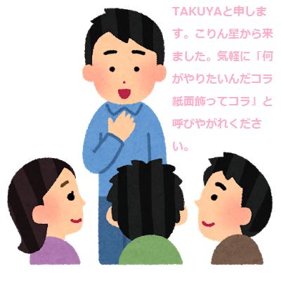 f:id:Ryumuscle:20210419120918p:plain