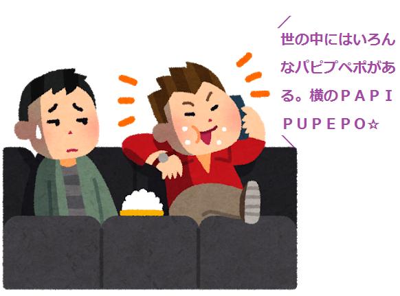 f:id:Ryumuscle:20210426065016p:plain