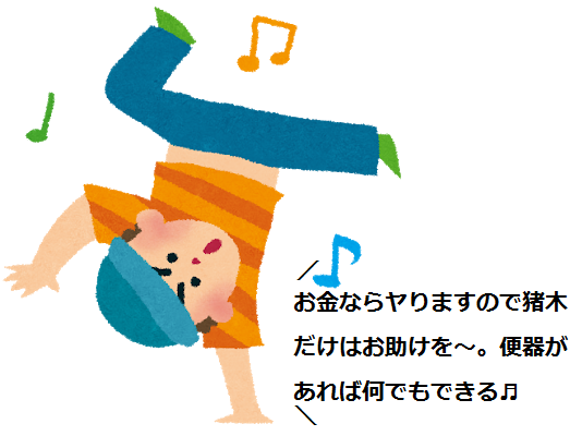 f:id:Ryumuscle:20210428123845p:plain