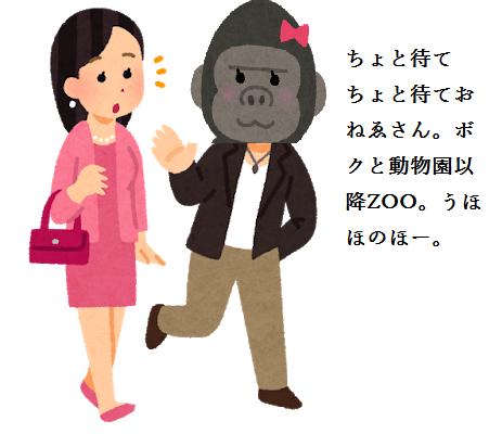 f:id:Ryumuscle:20210602092507p:plain