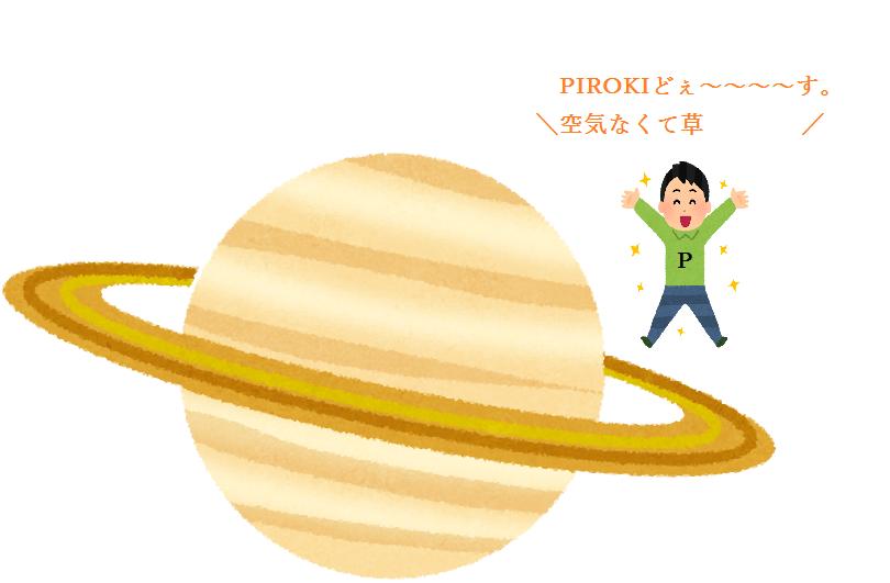 f:id:Ryumuscle:20210606061645p:plain