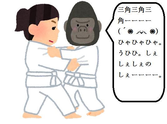 f:id:Ryumuscle:20210723050006p:plain