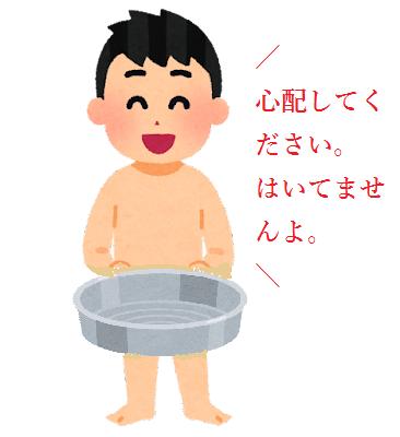 f:id:Ryumuscle:20210822114130p:plain