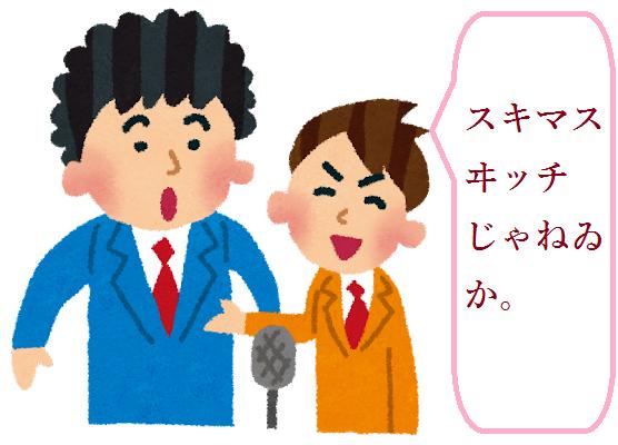 f:id:Ryumuscle:20210903032839p:plain