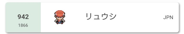 f:id:Ryushi64:20210601124018j:image