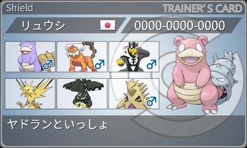 f:id:Ryushi64:20210601150844j:image