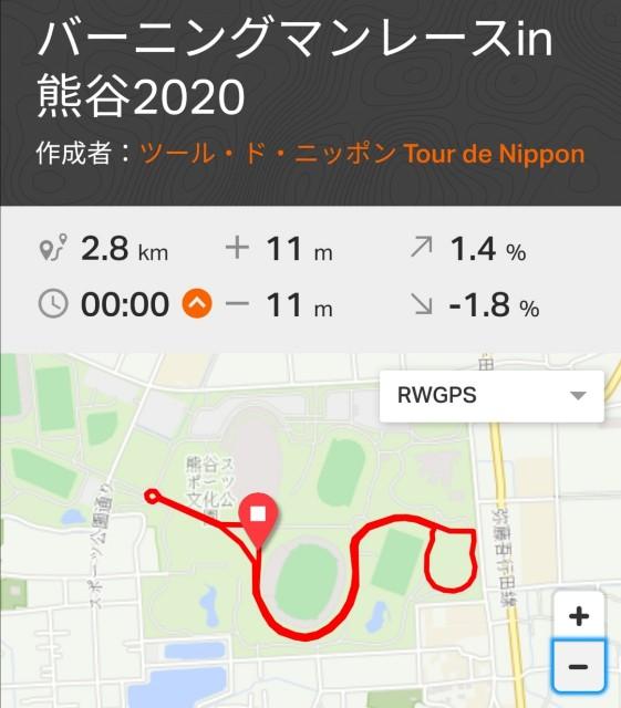 f:id:Ryuta_bicycle:20200909184352j:image