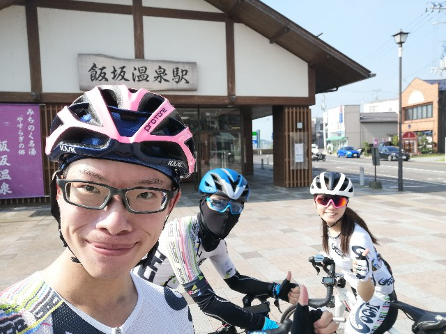 f:id:Ryuta_bicycle:20201009111016j:image