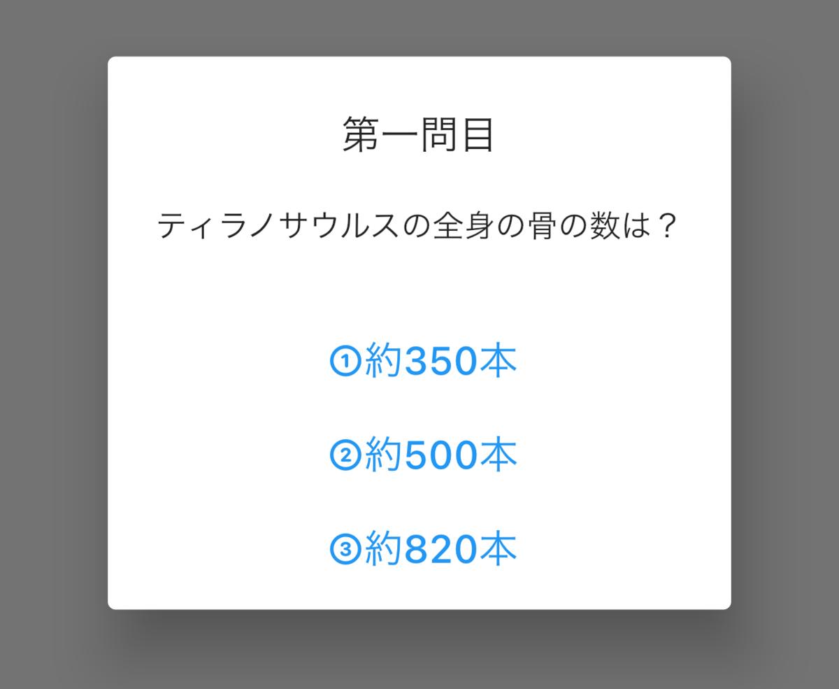 f:id:Ryutaro_isekiii:20210510182353p:plain