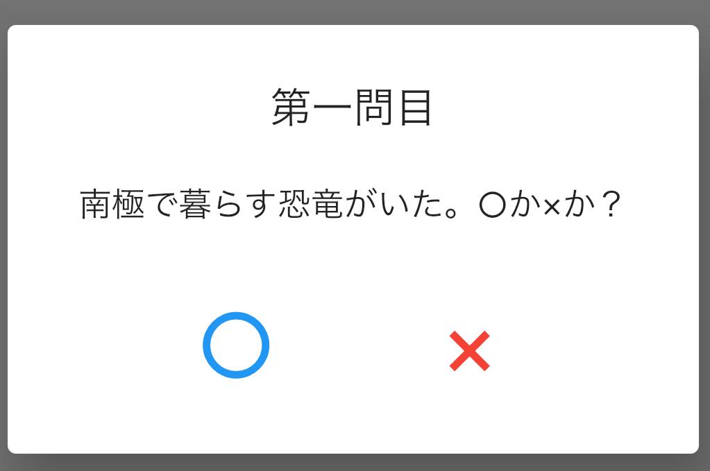 f:id:Ryutaro_isekiii:20210517165002p:plain