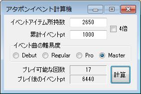 f:id:S-Parakeet5488:20170519051325j:plain