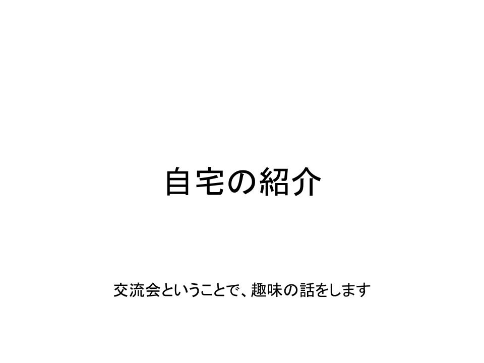 f:id:S64:20190124211201p:plain
