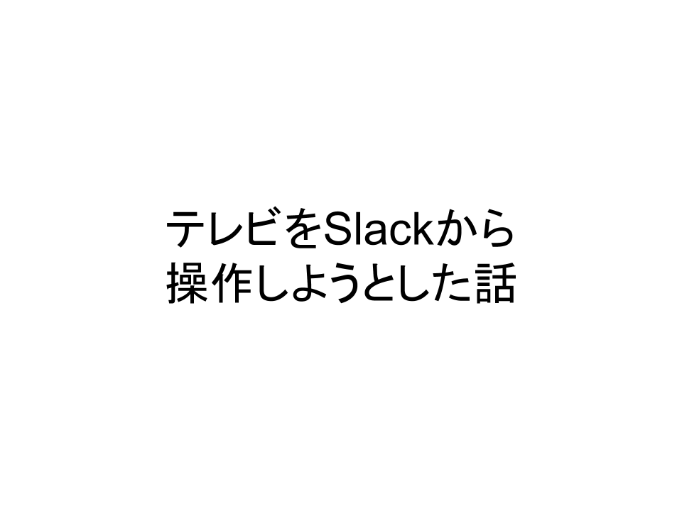 f:id:S64:20190124211440p:plain