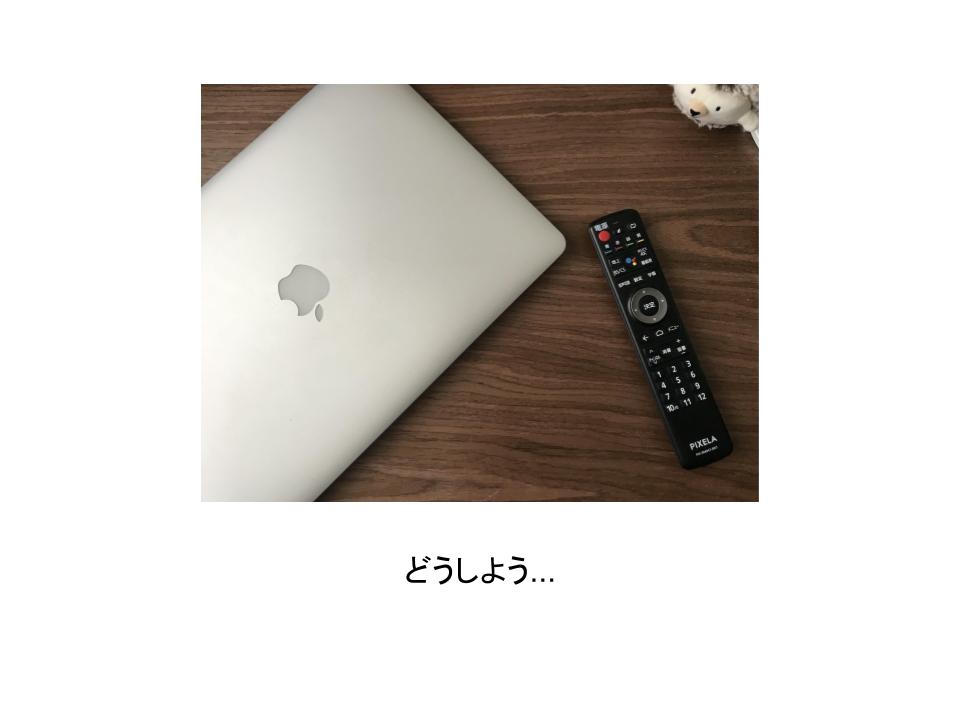 f:id:S64:20190124211800p:plain
