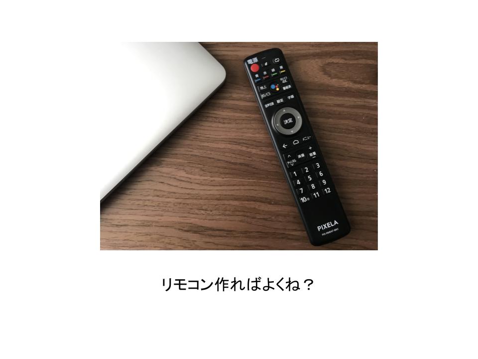 f:id:S64:20190124211839p:plain