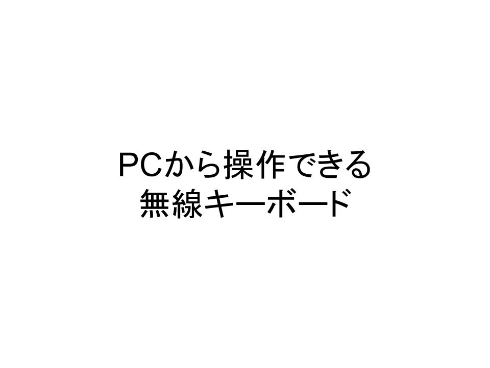 f:id:S64:20190124211922p:plain