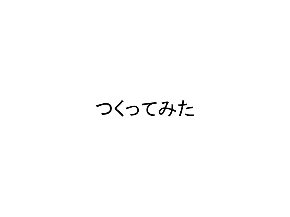 f:id:S64:20190124211945p:plain
