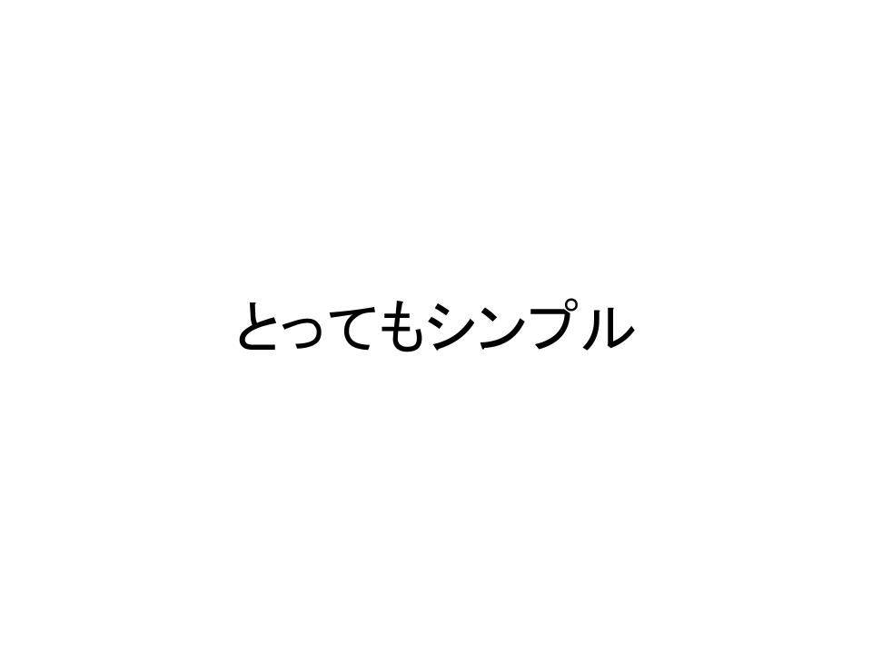 f:id:S64:20190124212103p:plain