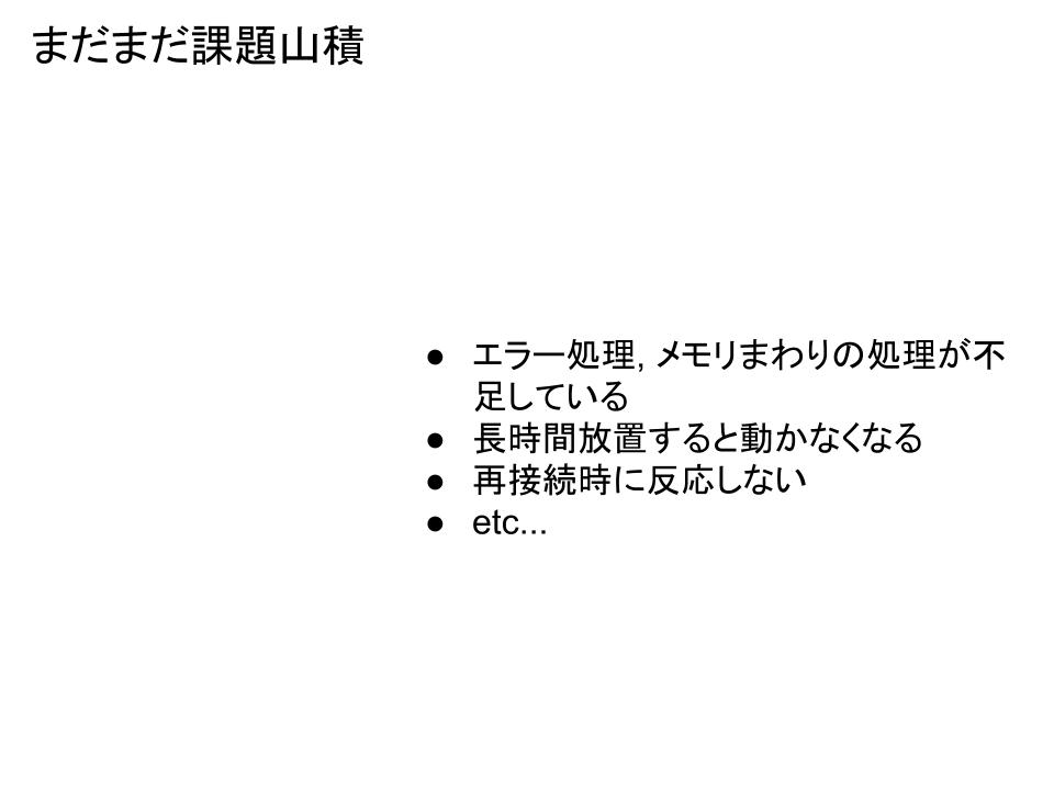 f:id:S64:20190124212330p:plain