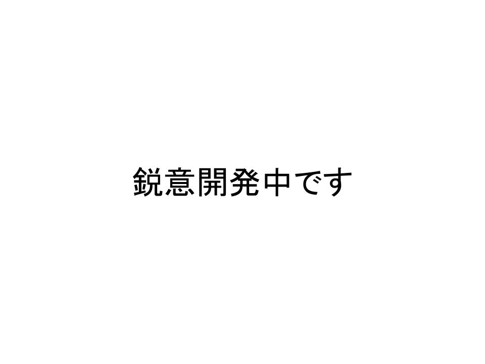 f:id:S64:20190124212409p:plain