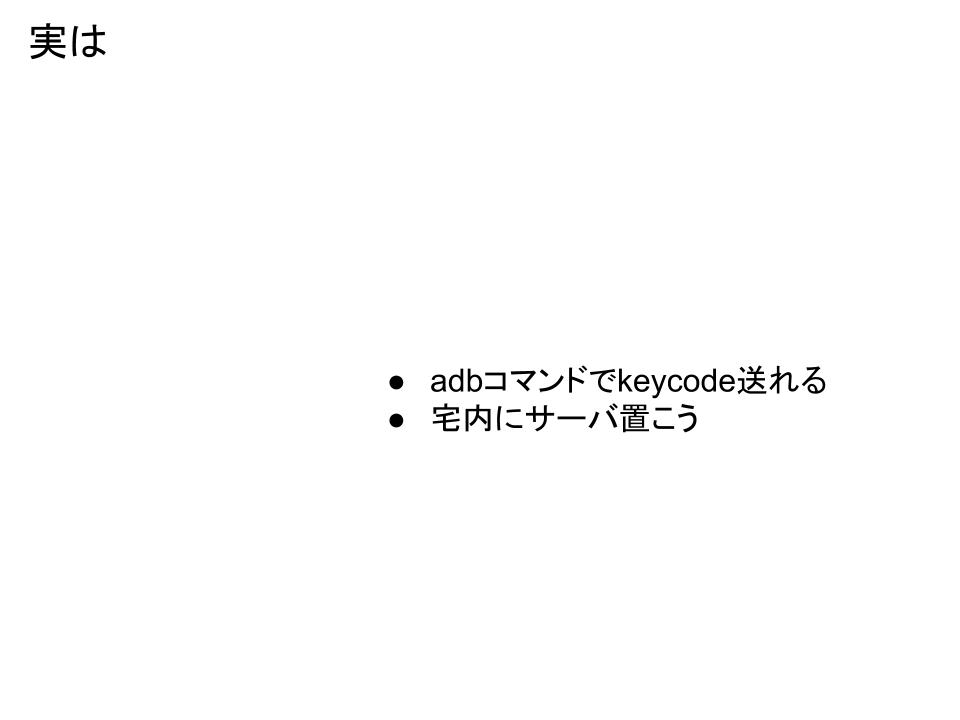 f:id:S64:20190124212530p:plain