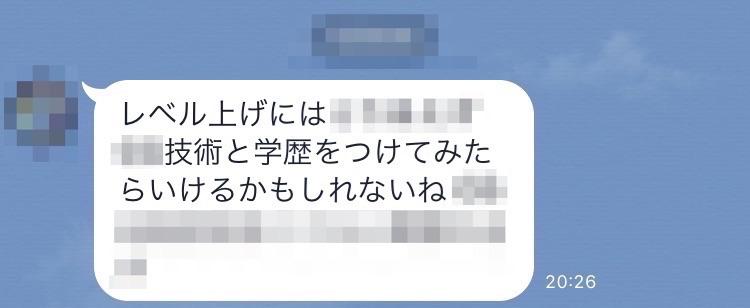 f:id:S64:20190129234705j:plain