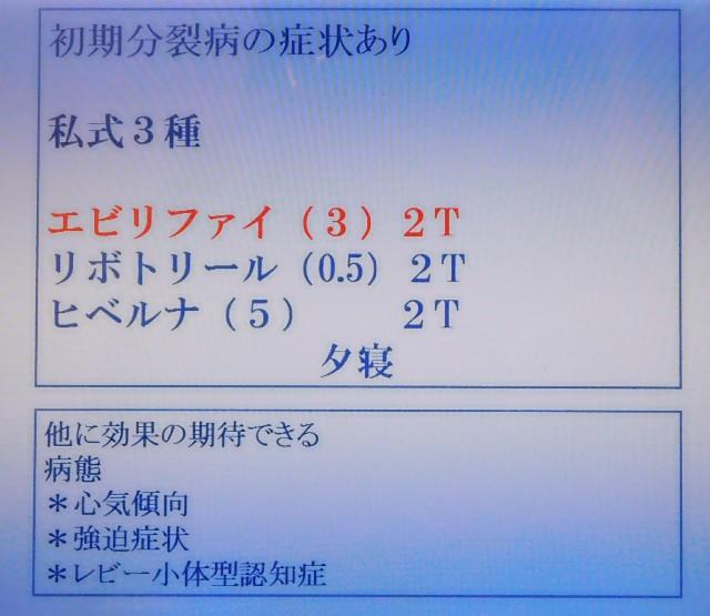 f:id:SAKI001:20180117210622j:image