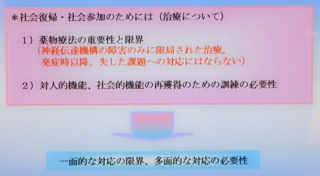 f:id:SAKI001:20180130183035j:image