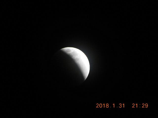 f:id:SAKI001:20180201185723j:image