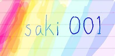f:id:SAKI001:20190402110306j:image
