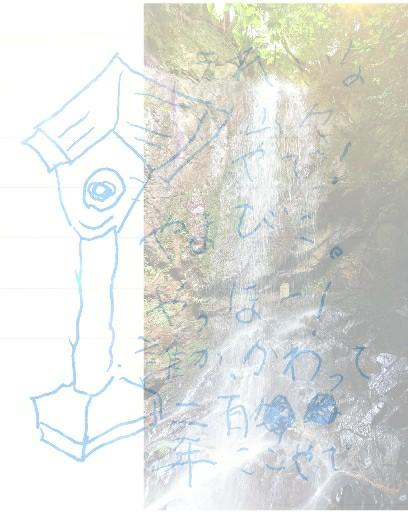 f:id:SAKI001:20190815171952j:image