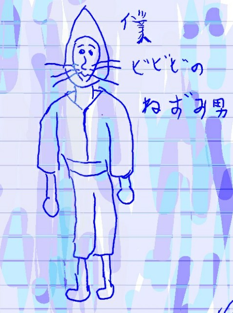 f:id:SAKI001:20190819071517j:image