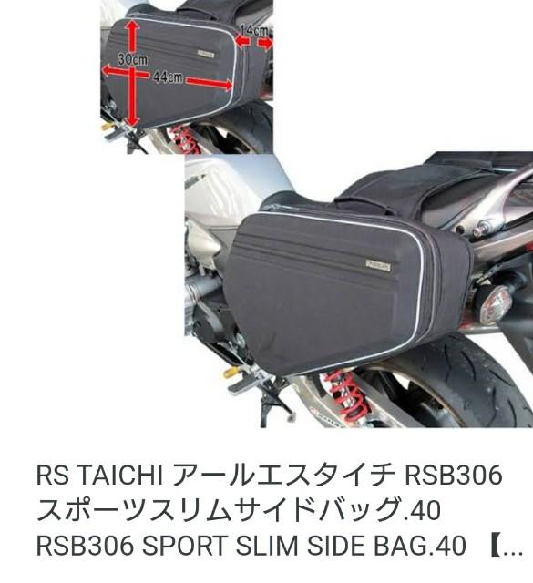 f:id:SAKI001:20200109202617j:image
