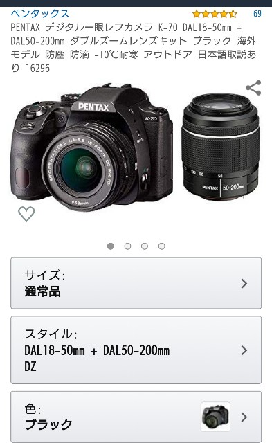 f:id:SAKI001:20200120122650j:image