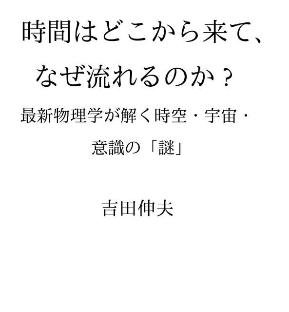 f:id:SAKI001:20200201125302j:image